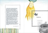 http://dimaze.com/portfolio/files/gimgs/th-36_pages_04-05.jpg