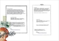 http://dimaze.com/portfolio/files/gimgs/th-36_pages_34-35.jpg